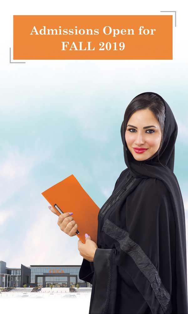 Best Universities In Dubai Uae City University College Of Ajman