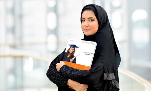 إدارة الموارد البشرية (باللغة العربية / الانجليزية)