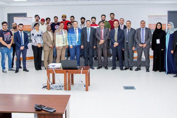 كلية المدينة الجامعية بعجمان قامت بعقد ندوة بعنوان  سيناريو التدقيق بعد القيمة المضافة