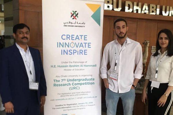 مشاركة الكلية في مسابقة جامعة ابوظبي للابحاث