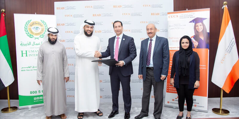 CUCA signs MoU with Human Appeal International