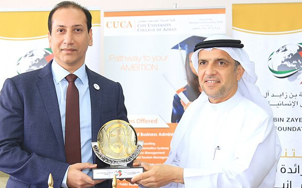 CUCA signs MoU with Khalifa bin Zayed Al Nahyan Foundation