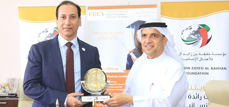CUCA signs MoU with Khalifa bin Zayed Al Nahyan Foundation