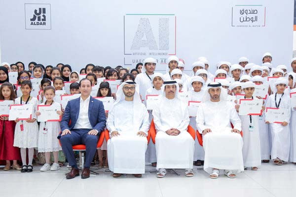 Artificial Intelligence UAE Coders at CUCA
