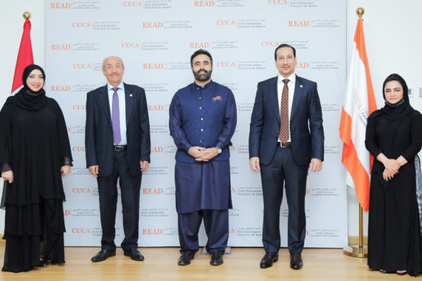 R Education and Academic Development (READ) signs MoU with the Consulate General of the Islamic Republic of Afghanistan